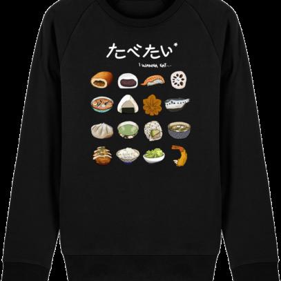 Sweat Shirt Gastronomie Japonaise / Japanese food - Black - Face
