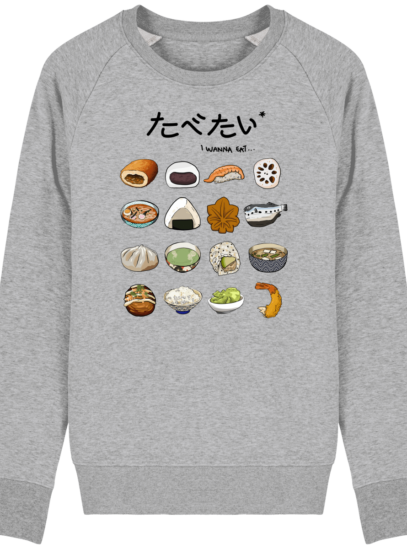 Sweat Shirt Gastronomie Japonaise / Japanese food - Heather Grey - Face