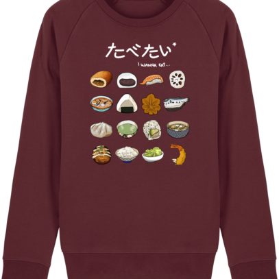 Sweat Shirt Gastronomie Japonaise / Japanese food - Burgundy - Face