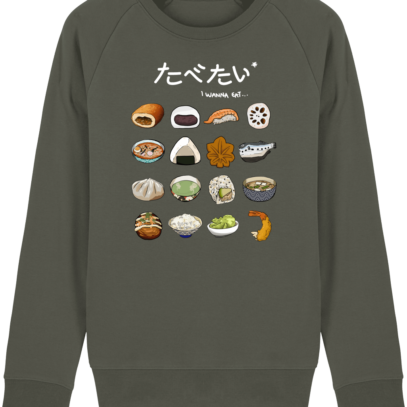 Sweat Shirt Gastronomie Japonaise / Japanese food - Khaki - Face