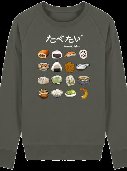 Sweat Shirt Gastronomie Japonaise / Japanese food - Khaki - Face