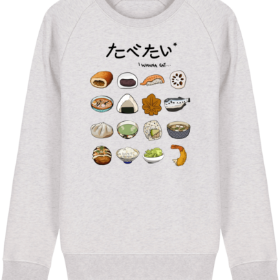 Sweat Shirt Gastronomie Japonaise / Japanese food - Cream Heather Grey - Face