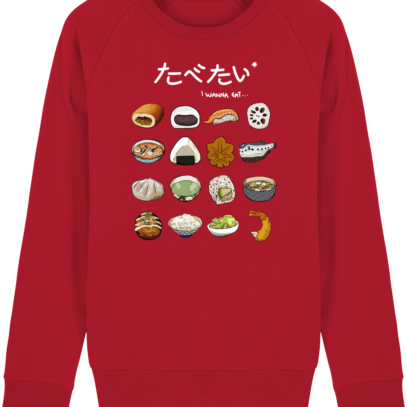Sweat Shirt Gastronomie Japonaise / Japanese food - Red - Face