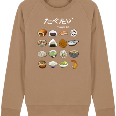 Sweat Shirt Gastronomie Japonaise / Japanese food - Camel - Face