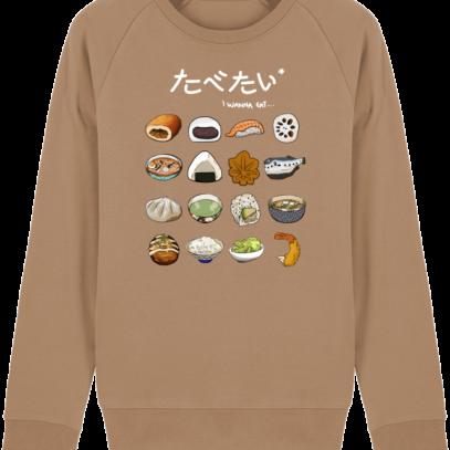Sweat Shirt Gastronomie Japonaise / Japanese food - Camel - Face