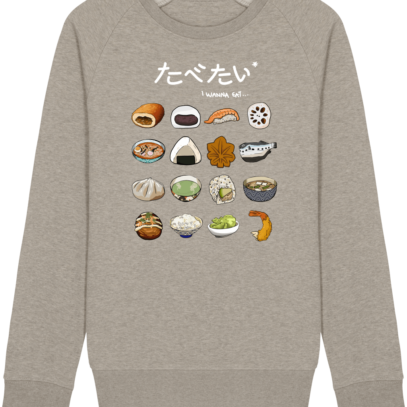 Sweat Shirt Gastronomie Japonaise / Japanese food - Heather Sand - Face