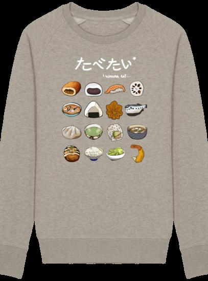 Sweat Shirt Gastronomie Japonaise / Japanese food - Heather Sand - Face