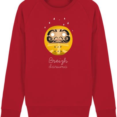 Sweat Shirt Breton - Breizh Daruma Ciré Jaune - Red - Face
