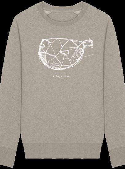 Sweat Shirt inspiration Japonaise - Fugu Time - Heather Sand - Face
