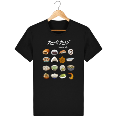 T Shirt Japon - Gastronomie Japonaise - Black - Face