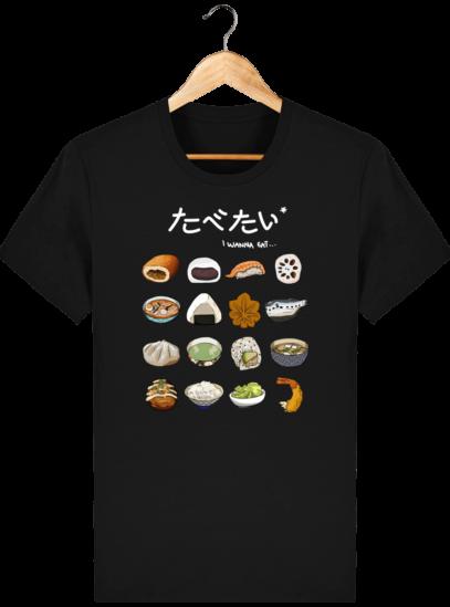 T Shirt Japon - Gastronomie Japonaise - Black - Face