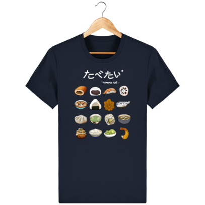 T Shirt Japon - Gastronomie Japonaise - French Navy - Face