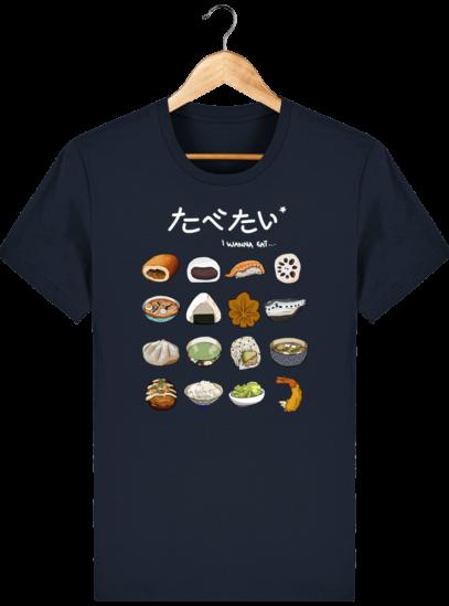 T Shirt Japon - Gastronomie Japonaise - French Navy - Face