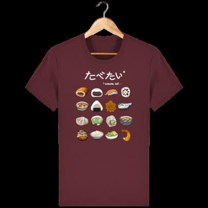 T Shirt Japon - Gastronomie Japonaise - Burgundy - Face