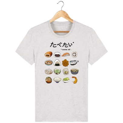 T Shirt Japon - Gastronomie Japonaise - Cream Heather Grey - Face