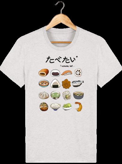 T Shirt Japon - Gastronomie Japonaise - Cream Heather Grey - Face