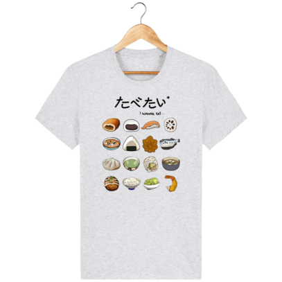 T Shirt Japon - Gastronomie Japonaise - Heather Ash - Face