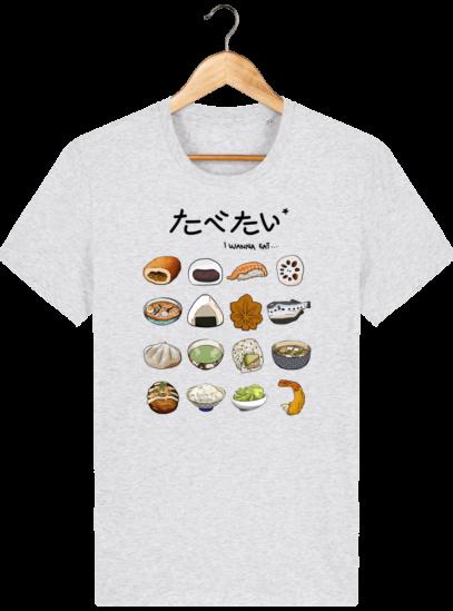 T Shirt Japon - Gastronomie Japonaise - Heather Ash - Face