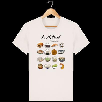 T Shirt Japon - Gastronomie Japonaise - Vintage White - Face