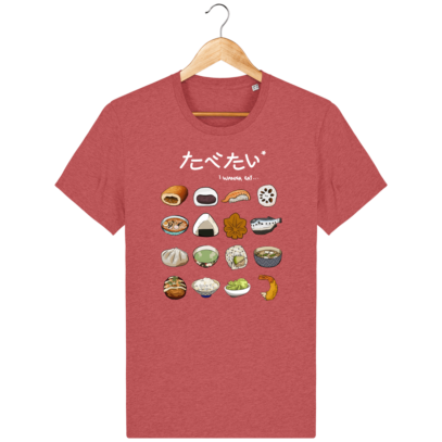 T Shirt Japon - Gastronomie Japonaise - Mid Heather Red - Face