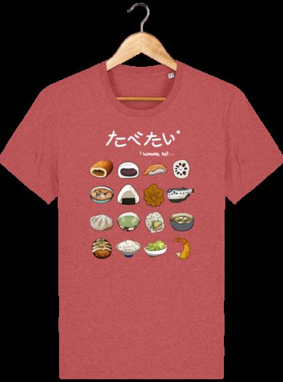 T Shirt Japon - Gastronomie Japonaise - Mid Heather Red - Face
