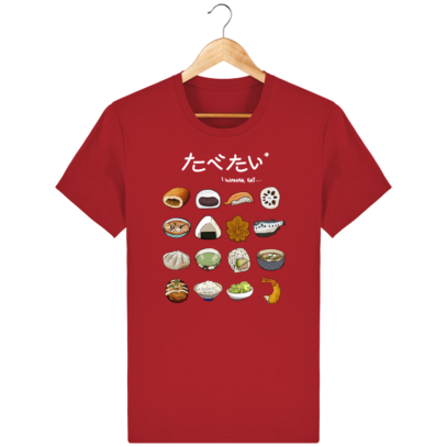 T Shirt Japon - Gastronomie Japonaise - Red - Face