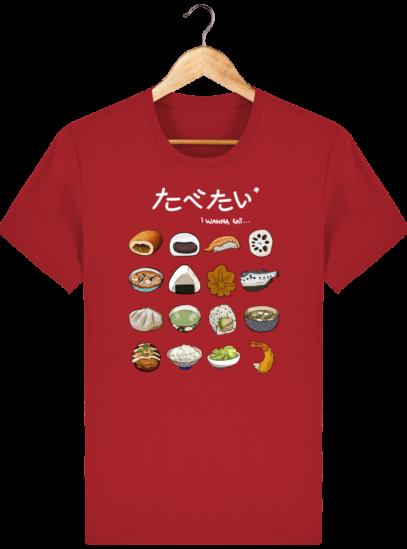 T Shirt Japon - Gastronomie Japonaise - Red - Face