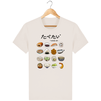 T Shirt Japon - Gastronomie Japonaise - Off White - Face