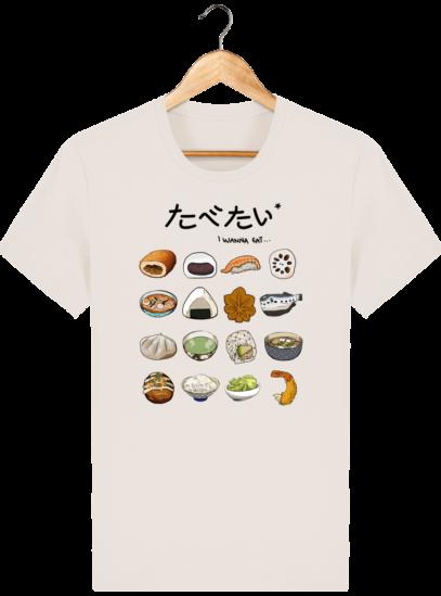 T Shirt Japon - Gastronomie Japonaise - Off White - Face
