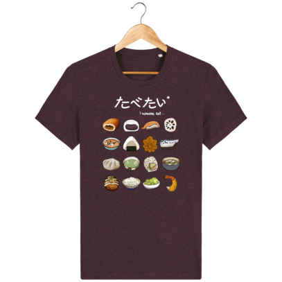 T Shirt Japon - Gastronomie Japonaise - Heather Grape Red - Face