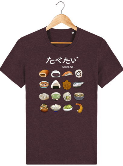 T Shirt Japon - Gastronomie Japonaise - Heather Grape Red - Face