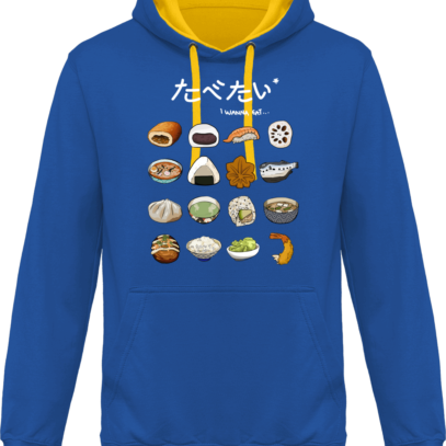 Hoodie 80% coton Gastronomie Japonaise - KARIBAN Light Royal Blue / Yellow - Face