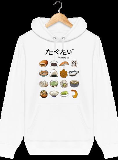 Sweat à capuche Unisexe Gastronomie Japonaise - White - Face