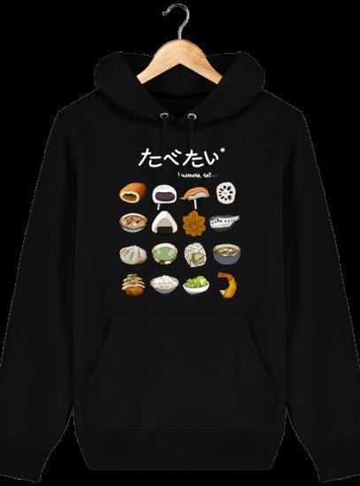 Sweat à capuche Unisexe Gastronomie Japonaise - Black - Face