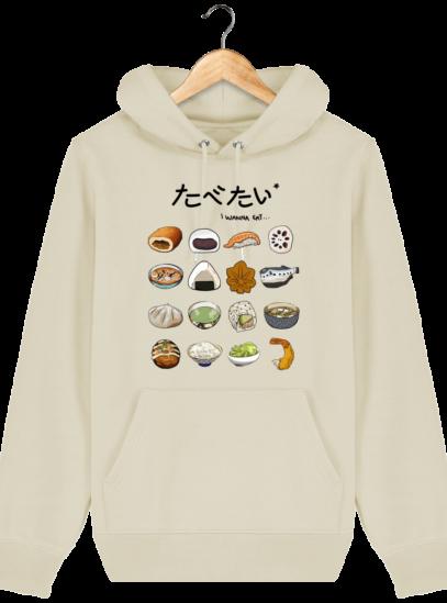 Sweat à capuche Unisexe Gastronomie Japonaise - Desert Dust - Face