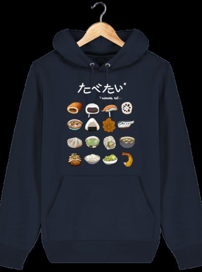 Sweat à capuche Unisexe Gastronomie Japonaise - French Navy - Face