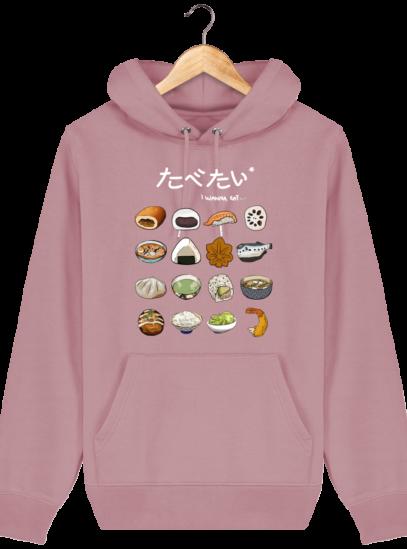 Sweat à capuche Unisexe Gastronomie Japonaise - Canyon Pink - Face