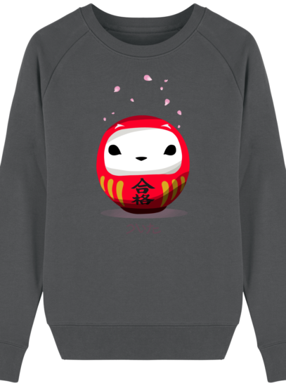 Sweat Femme éthique Cerisier Japonais - Anthracite - Face