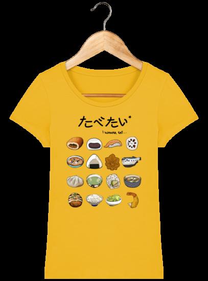T-Shirt Femme éthique Gastronomie Japonaise - Spectra Yellow - Face