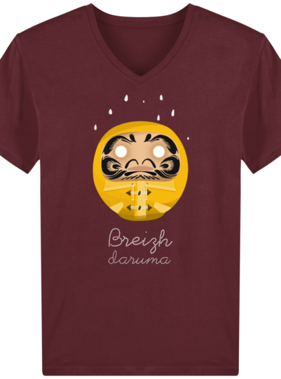T-Shirt Homme V éthique Ciré jaune - Burgundy - Face